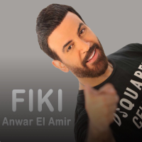 Single – Fiki [New]